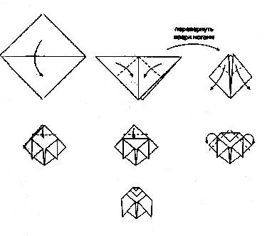 Муха. Оригами